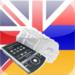 English Armenian